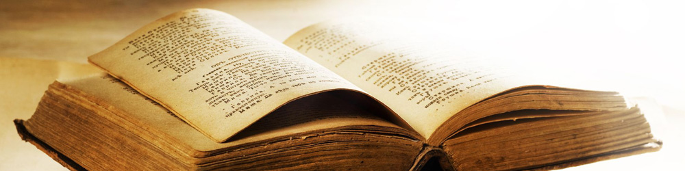 Old Book. Selective focus